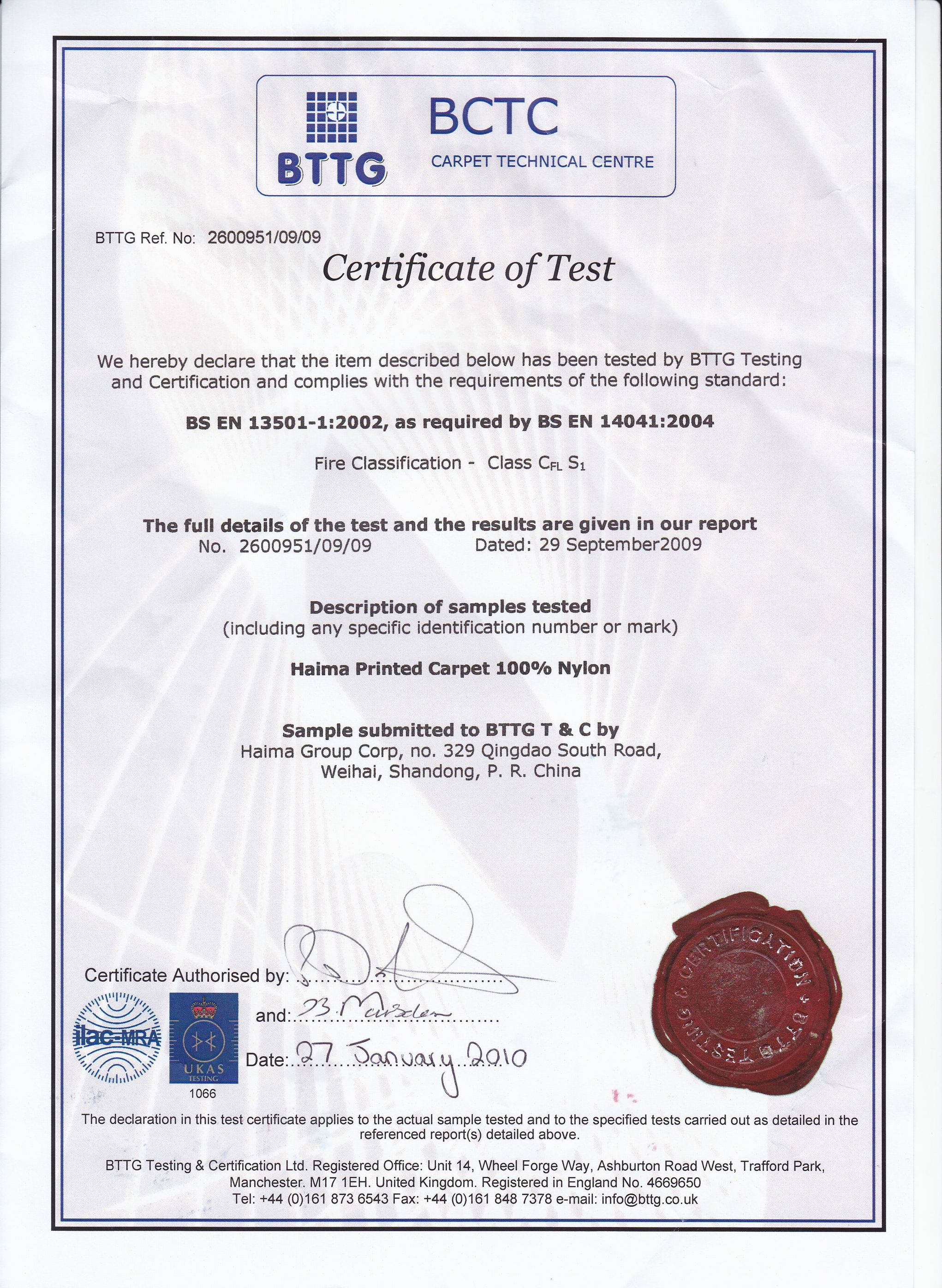 Welcome to haima website 50 ce certificate for nylon printed carpets 1betcityfo Gallery